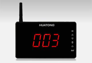 无线呼叫触屏语音接收主机