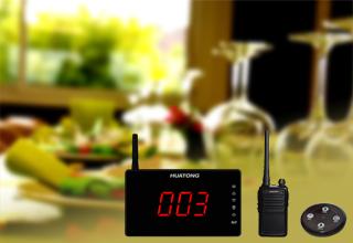 语音无线呼叫系统