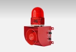 声光报警器·基本款 HT-SG20