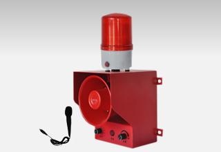 声光报警器·可录音HT-SG30