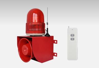 声光报警器·可遥控HT-SG10Y
